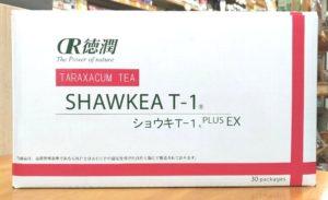 ショウキT-1 PLUS EX